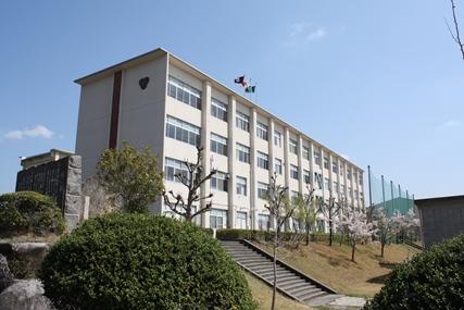 加茂丘高等学校
